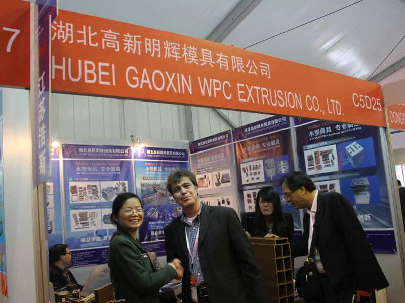 201205 Chinaplast