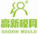 wpc extruder mould logo