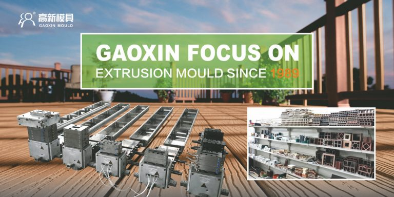 wpc extrusion mould factory